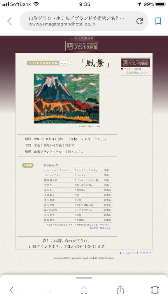 f:id:TokuheiKumagai:20190906005623p:image