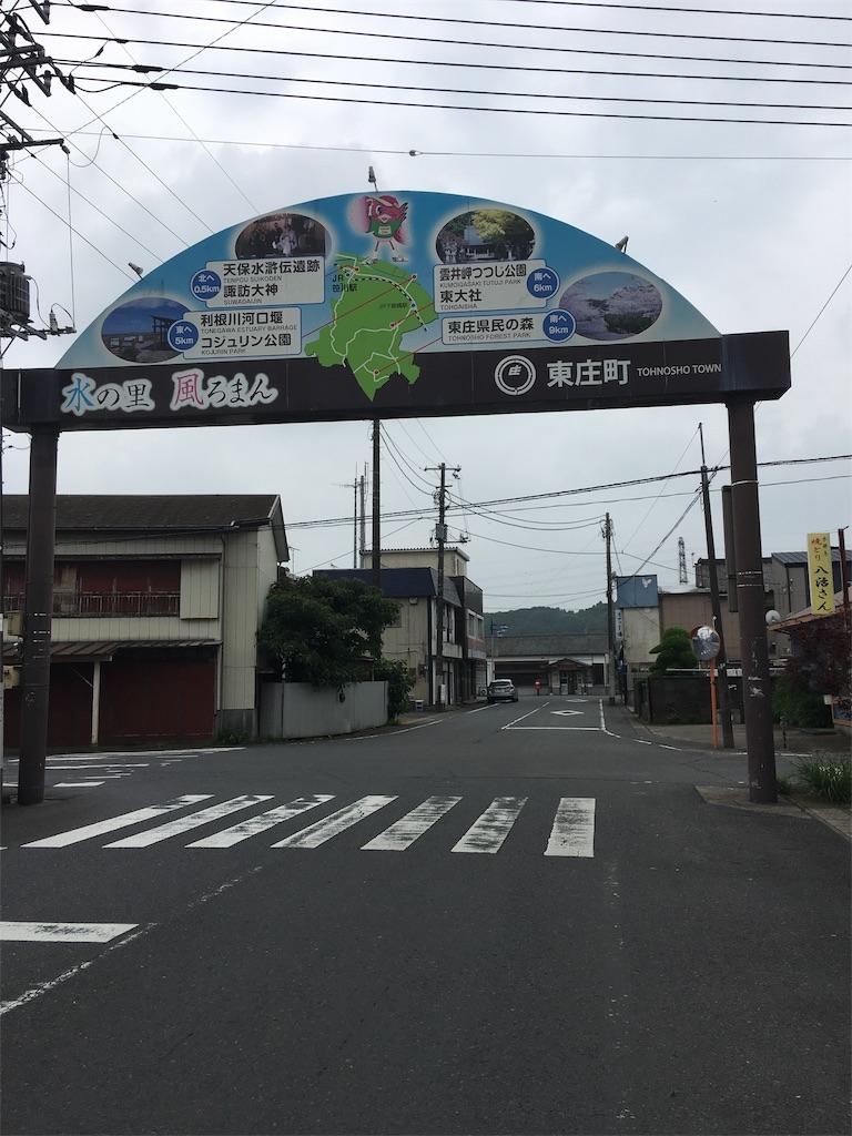 f:id:TokuheiKumagai:20190910215213j:image