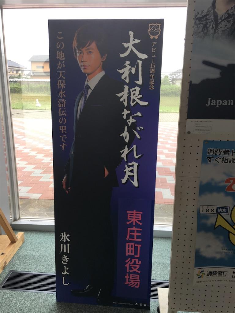 f:id:TokuheiKumagai:20190910215254j:image