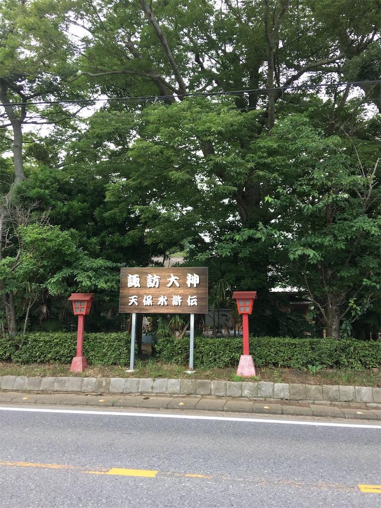 f:id:TokuheiKumagai:20190910215316j:image