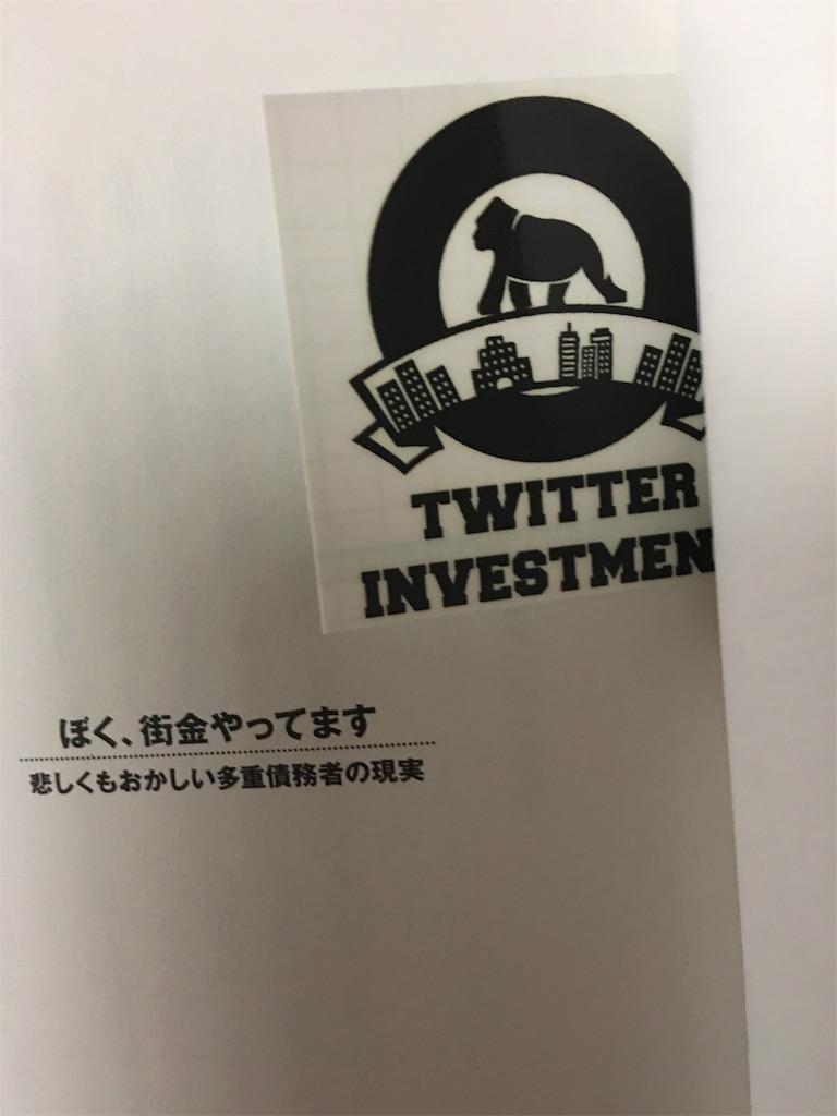 f:id:TokuheiKumagai:20190913223122j:image