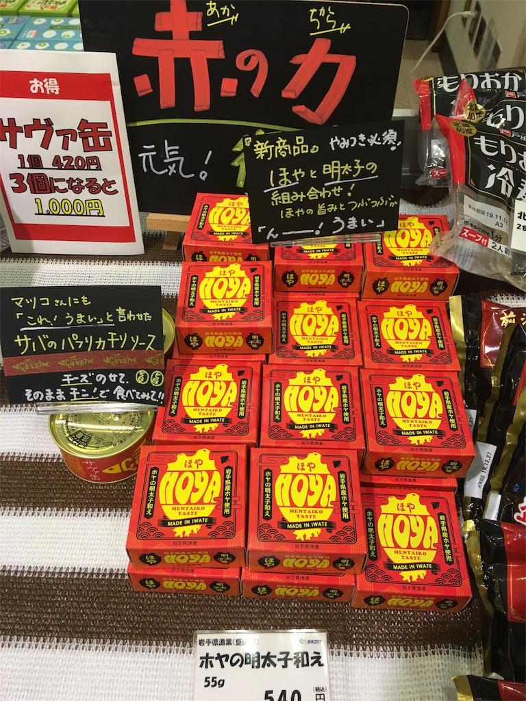 f:id:TokuheiKumagai:20190915222452j:image