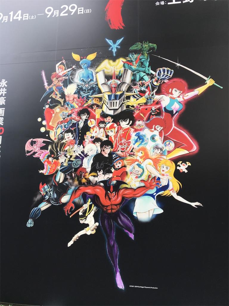 f:id:TokuheiKumagai:20190915222508j:image