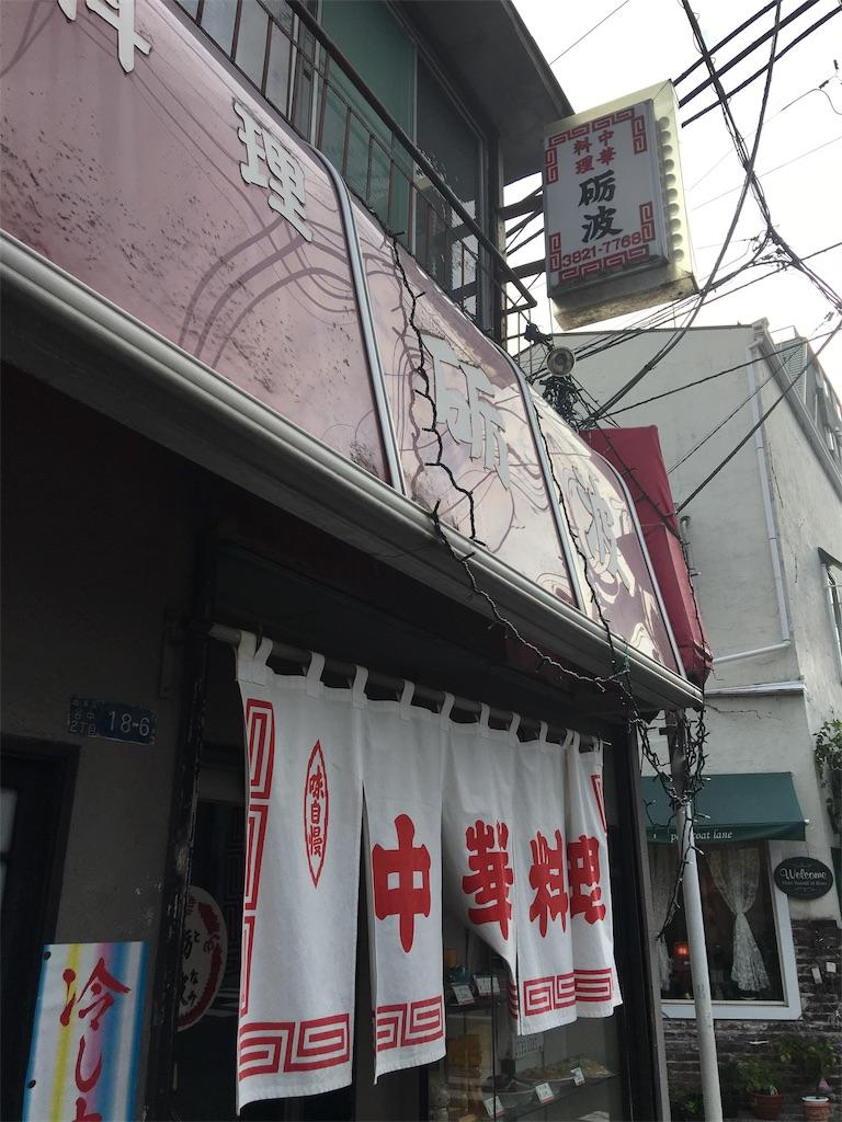 f:id:TokuheiKumagai:20190915222518j:image
