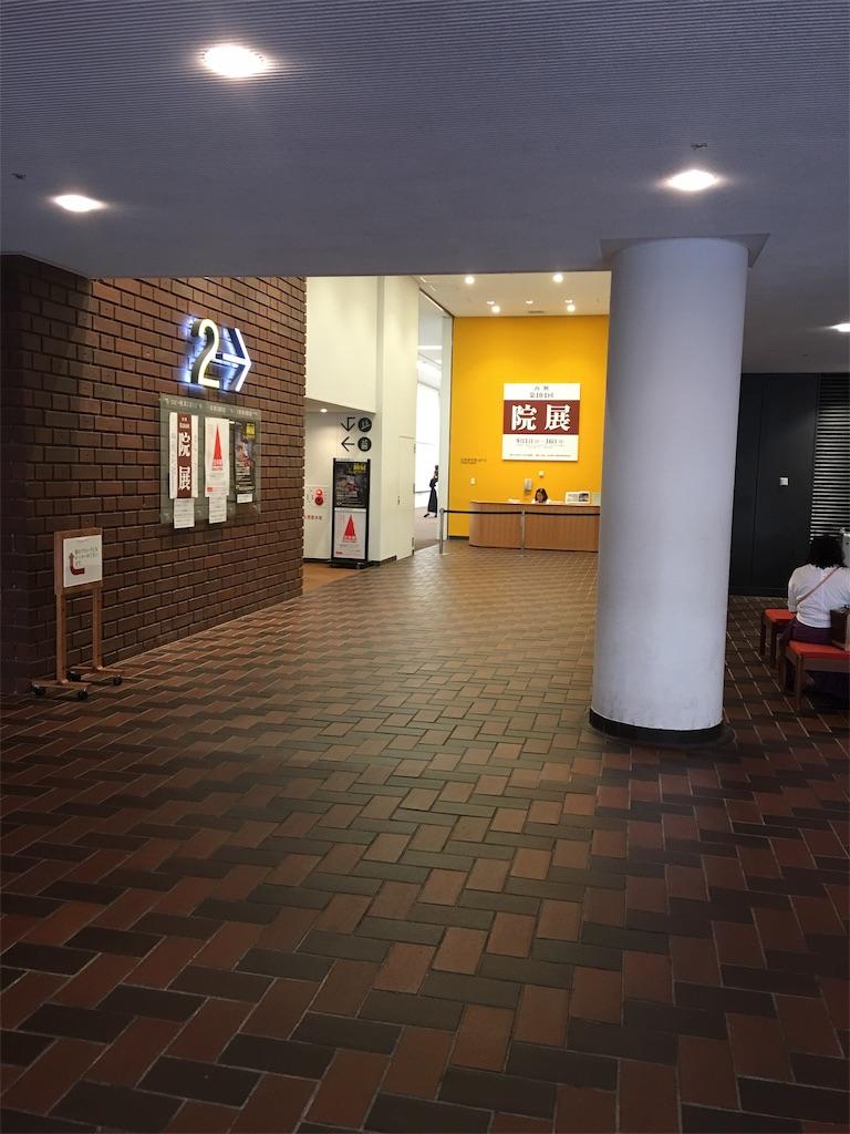 f:id:TokuheiKumagai:20190915222610j:image