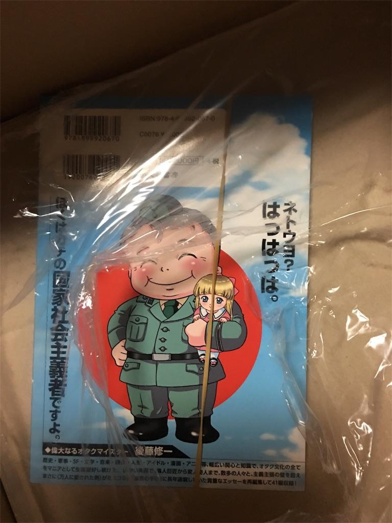 f:id:TokuheiKumagai:20190919011747j:image