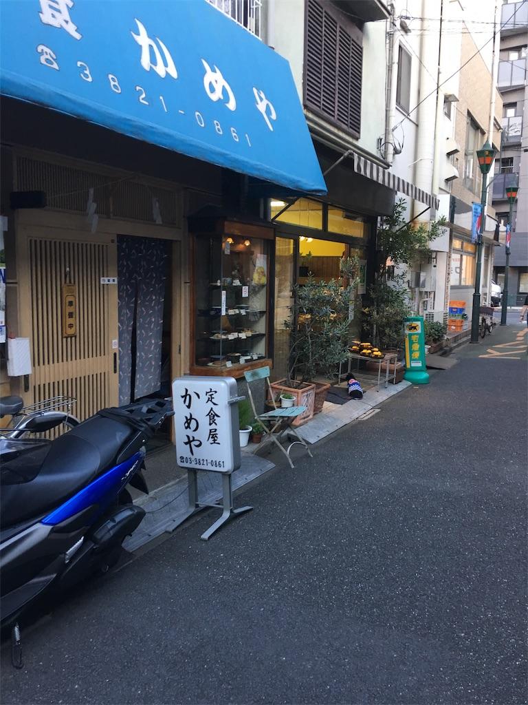 f:id:TokuheiKumagai:20190920223143j:image