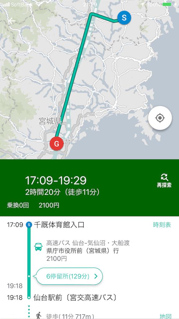 f:id:TokuheiKumagai:20190921212958p:image