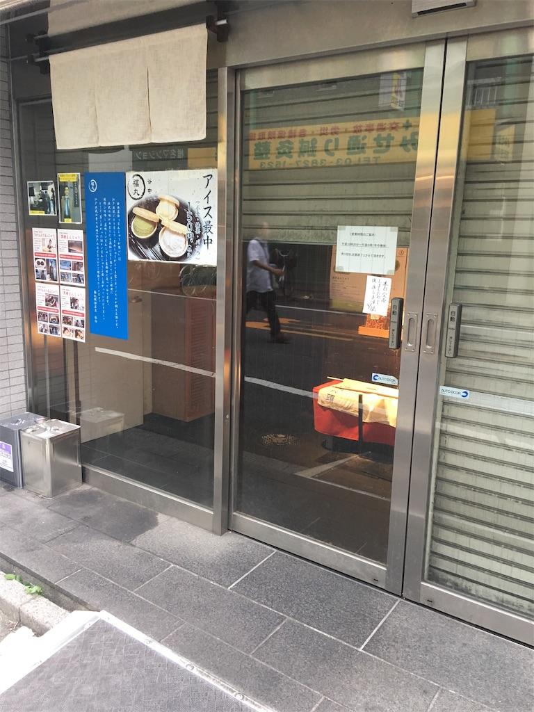 f:id:TokuheiKumagai:20190922170312j:image