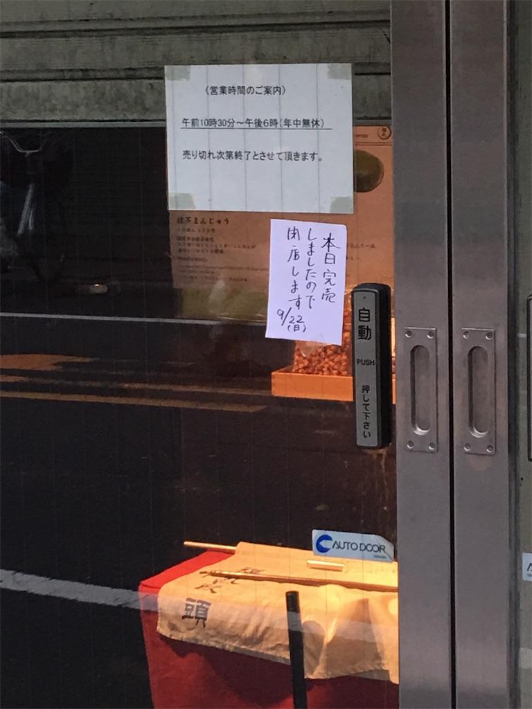 f:id:TokuheiKumagai:20190922170528j:image