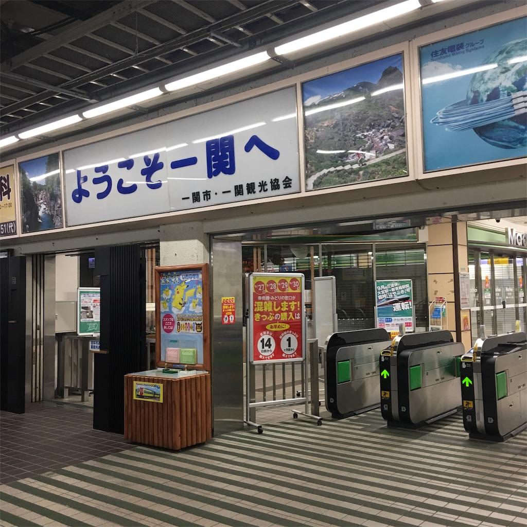 f:id:TokuheiKumagai:20190923212555j:image