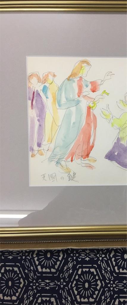 f:id:TokuheiKumagai:20190923213030j:image