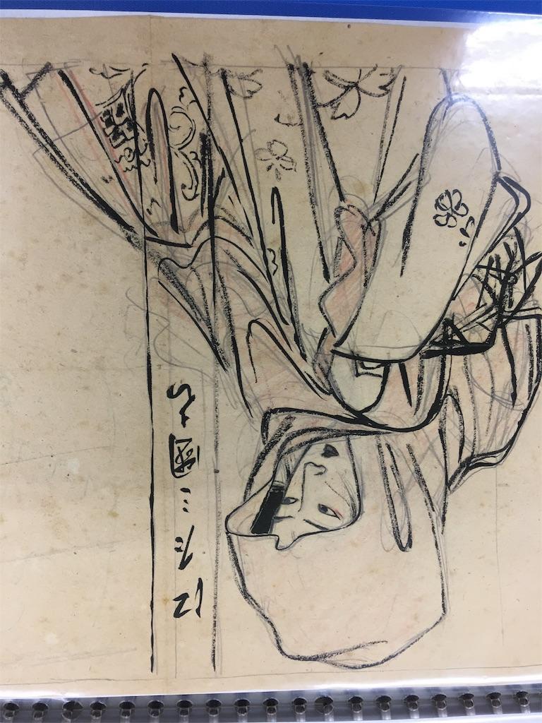 f:id:TokuheiKumagai:20190923213033j:image