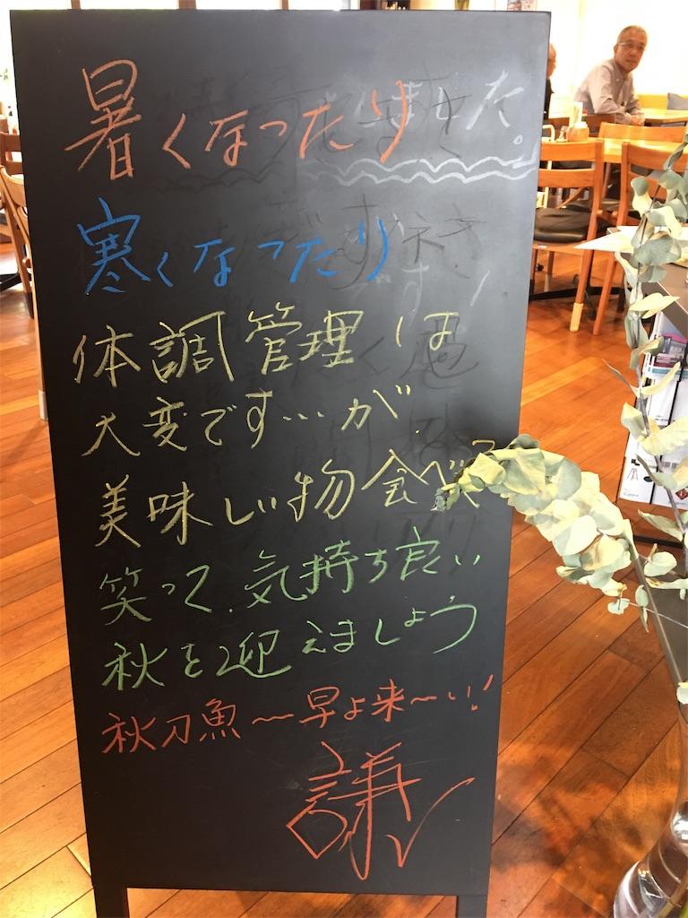 f:id:TokuheiKumagai:20190923214711j:image