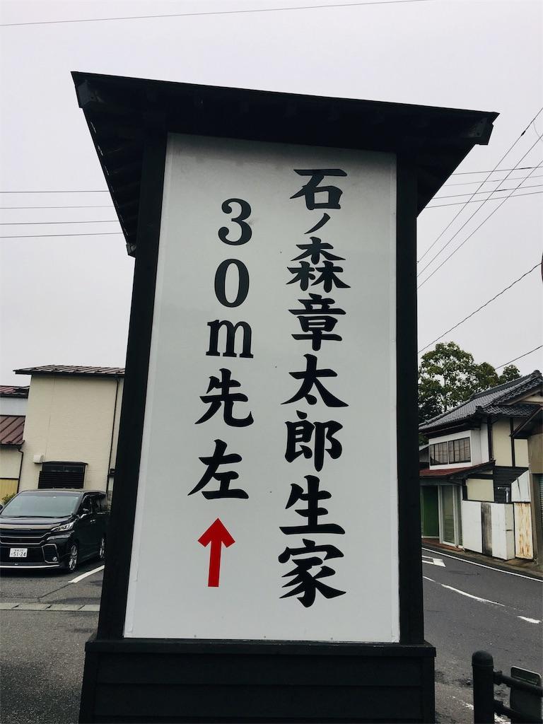 f:id:TokuheiKumagai:20190923215539j:image