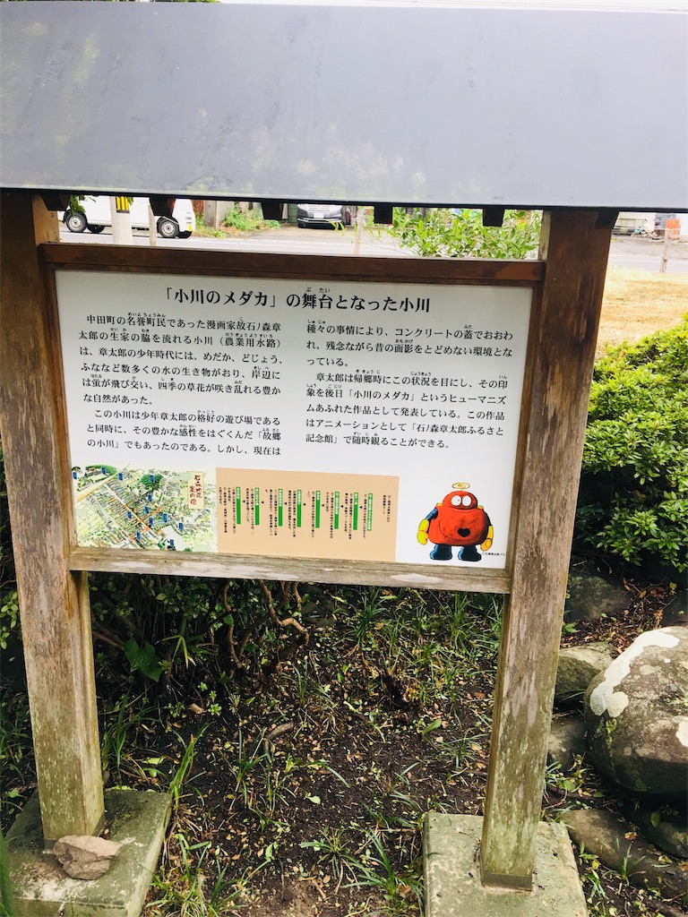f:id:TokuheiKumagai:20190923215759j:image