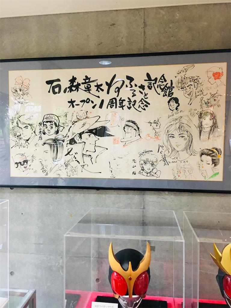 f:id:TokuheiKumagai:20190923215822j:image