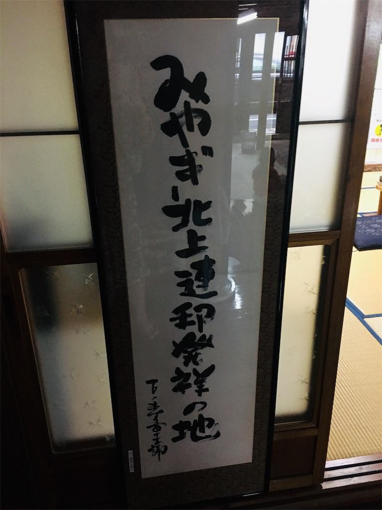 f:id:TokuheiKumagai:20190923215904j:image
