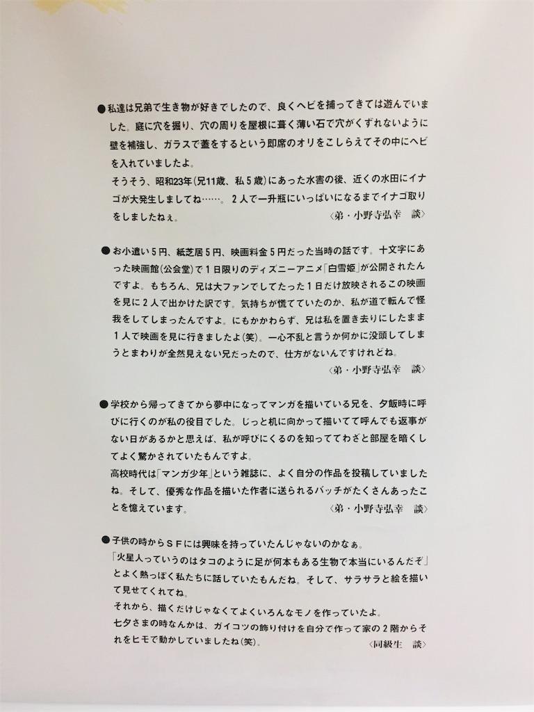 f:id:TokuheiKumagai:20190923215908j:image