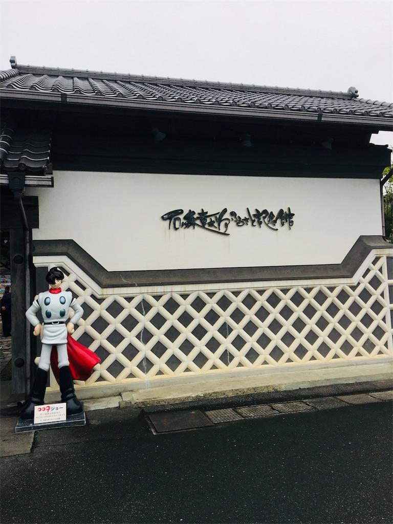 f:id:TokuheiKumagai:20190923215930j:image