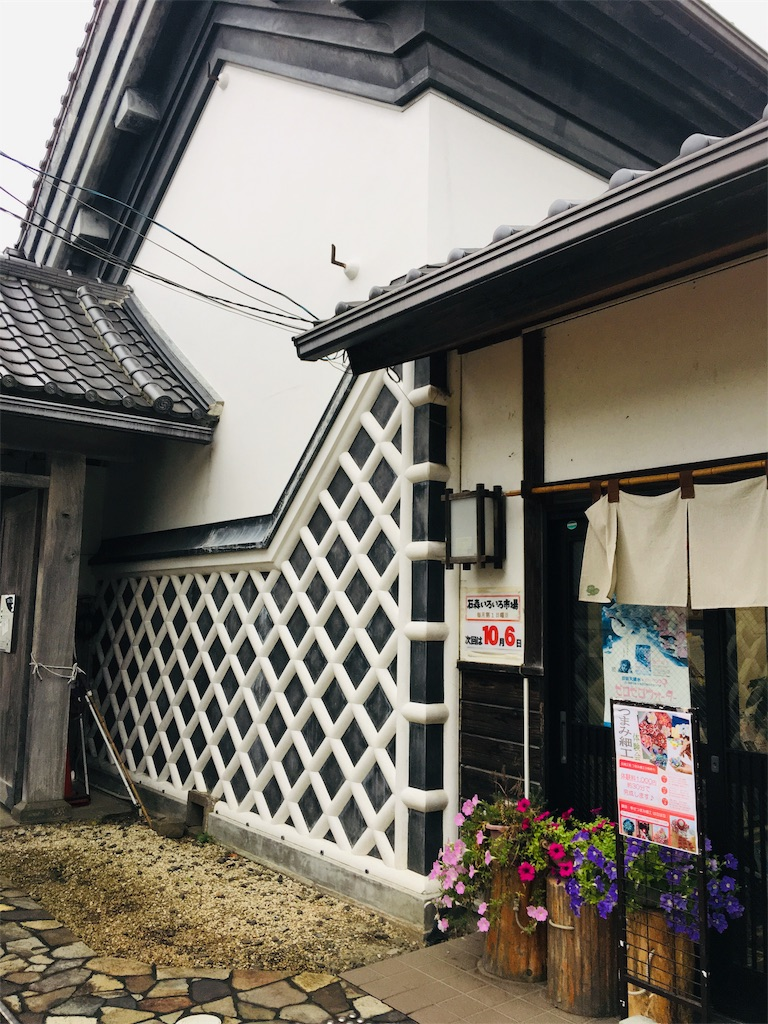 f:id:TokuheiKumagai:20190923220106j:image