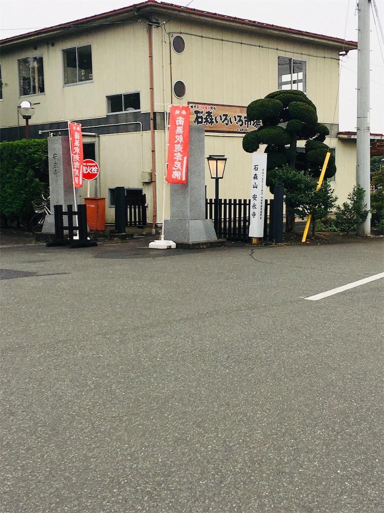 f:id:TokuheiKumagai:20190923220147j:image