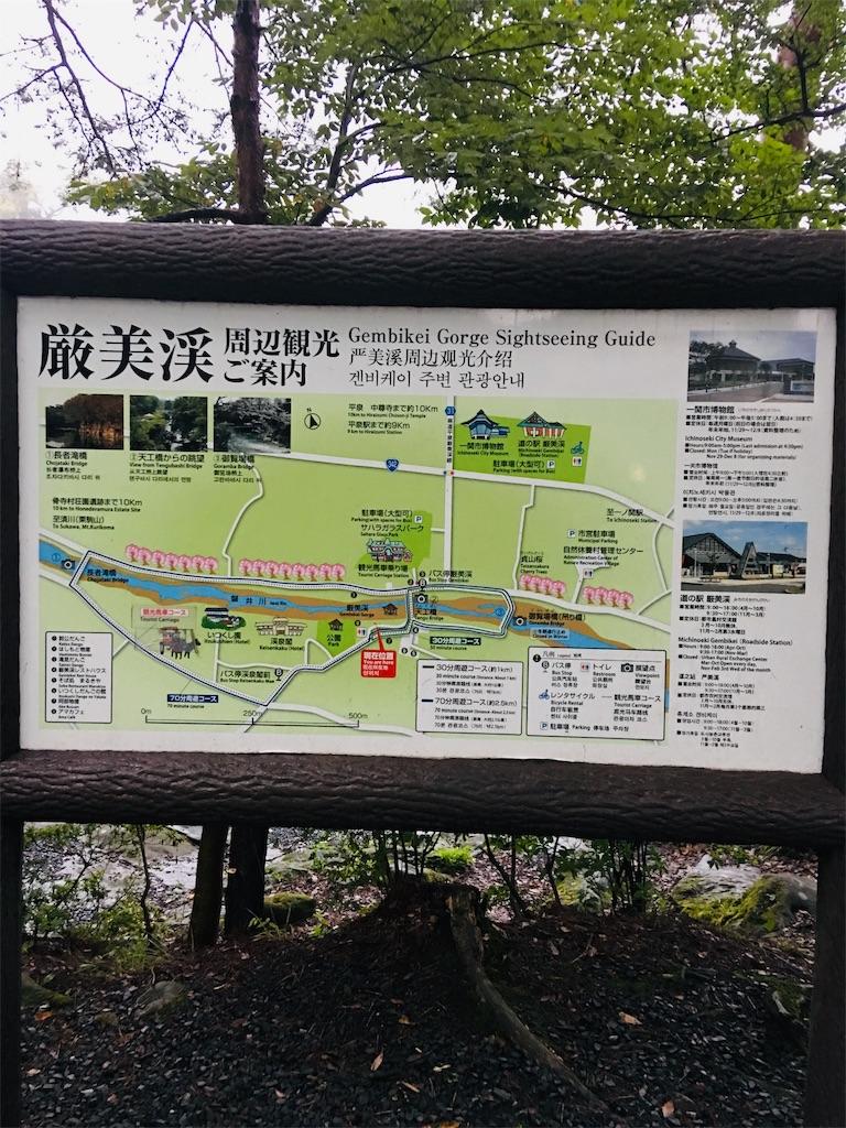 f:id:TokuheiKumagai:20190923221219j:image