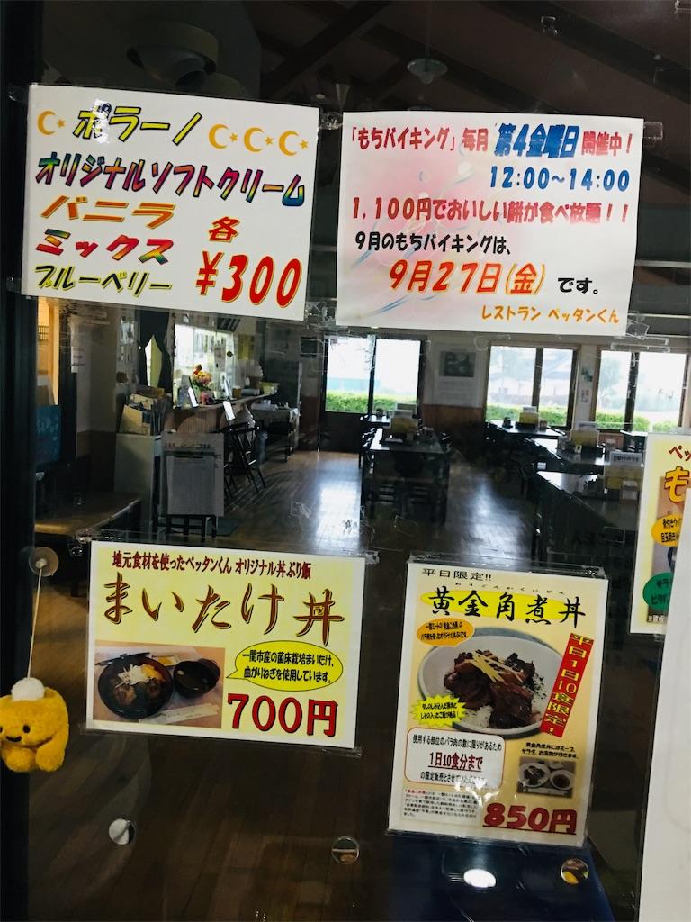 f:id:TokuheiKumagai:20190923221238j:image