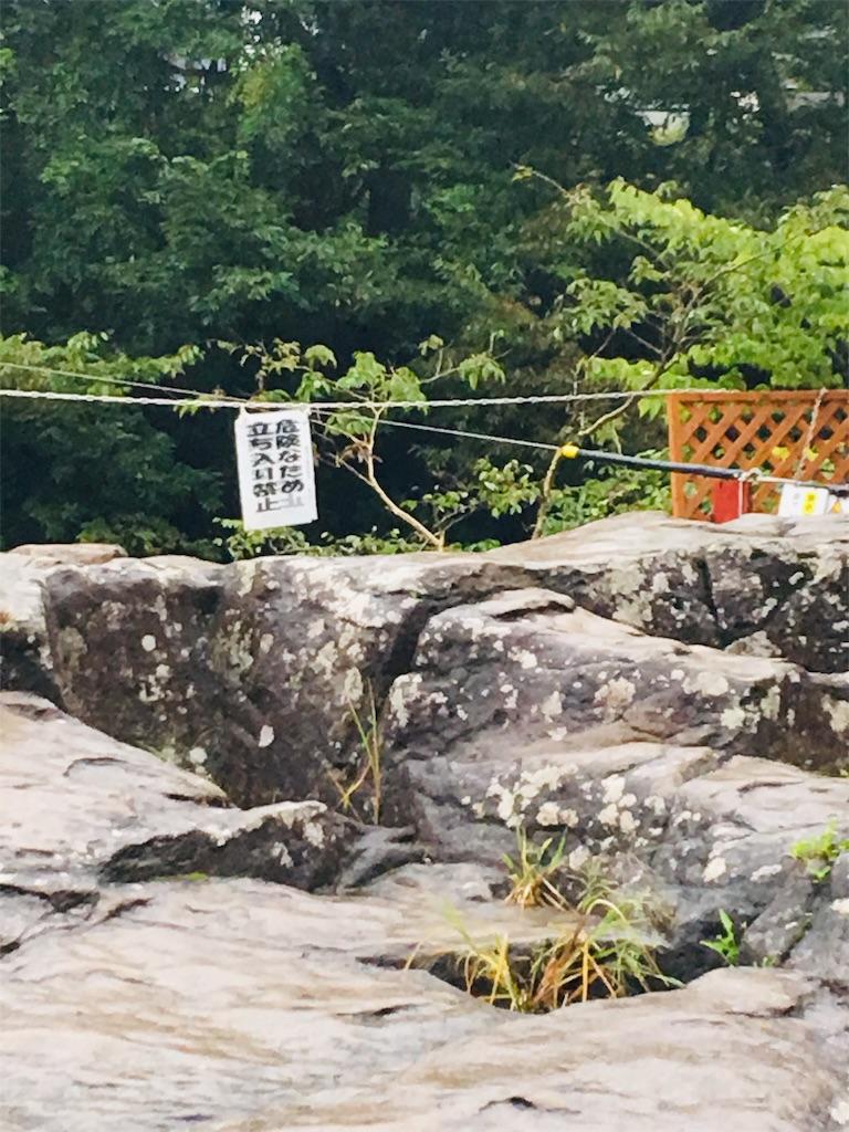 f:id:TokuheiKumagai:20190923221342j:image