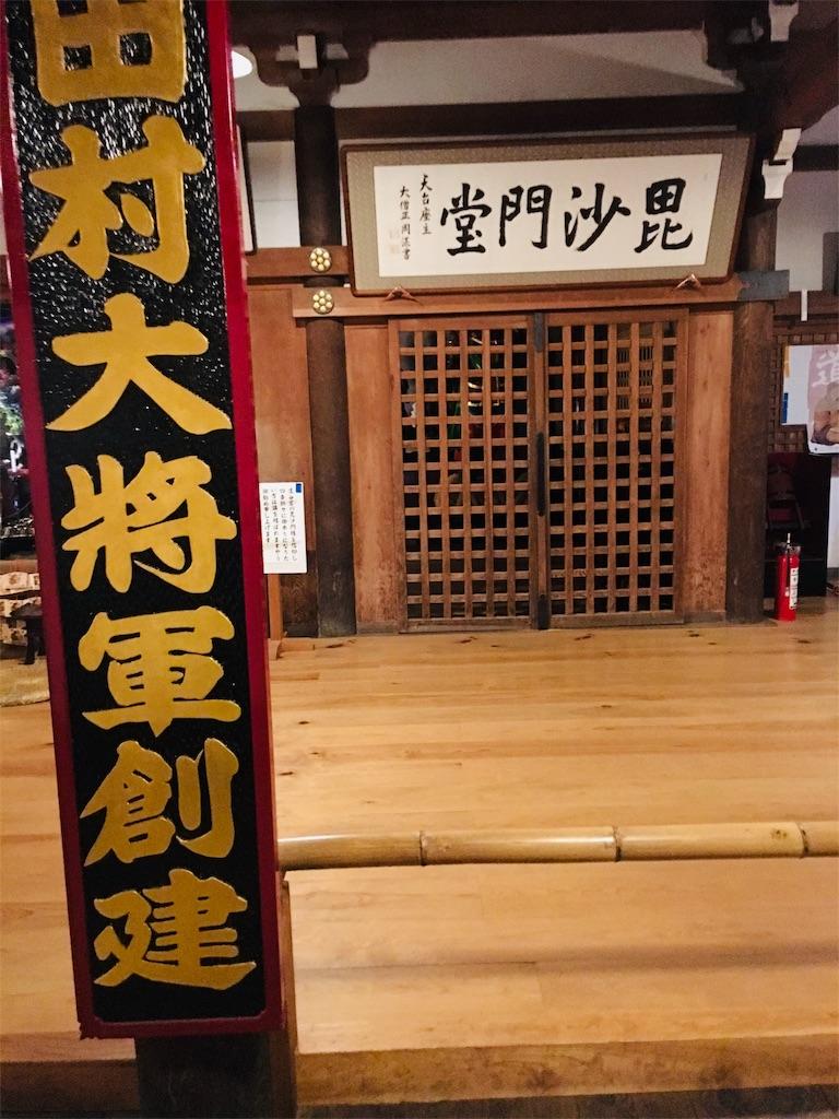 f:id:TokuheiKumagai:20190923222459j:image