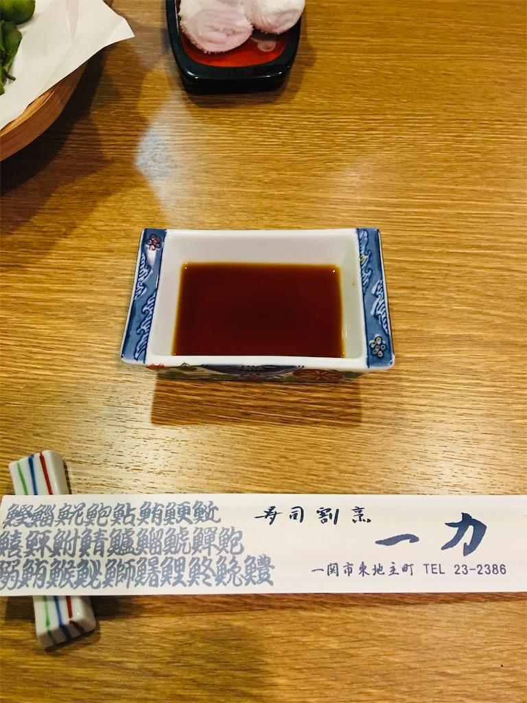f:id:TokuheiKumagai:20190923223354j:image