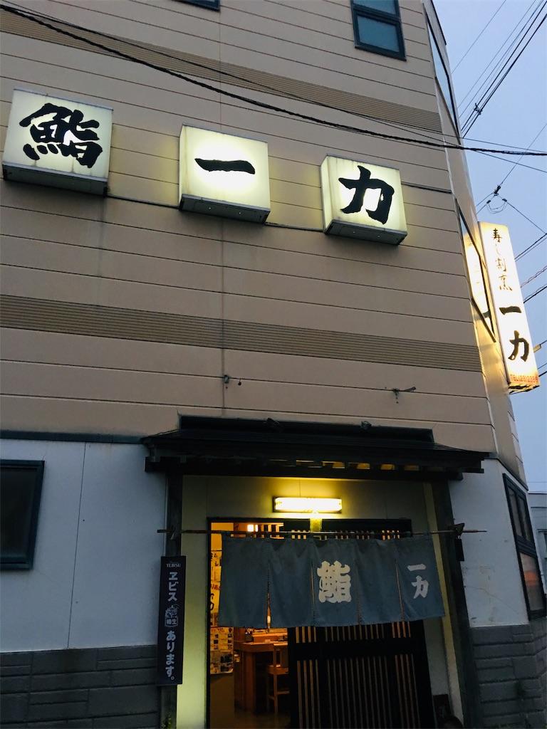 f:id:TokuheiKumagai:20190923223403j:image
