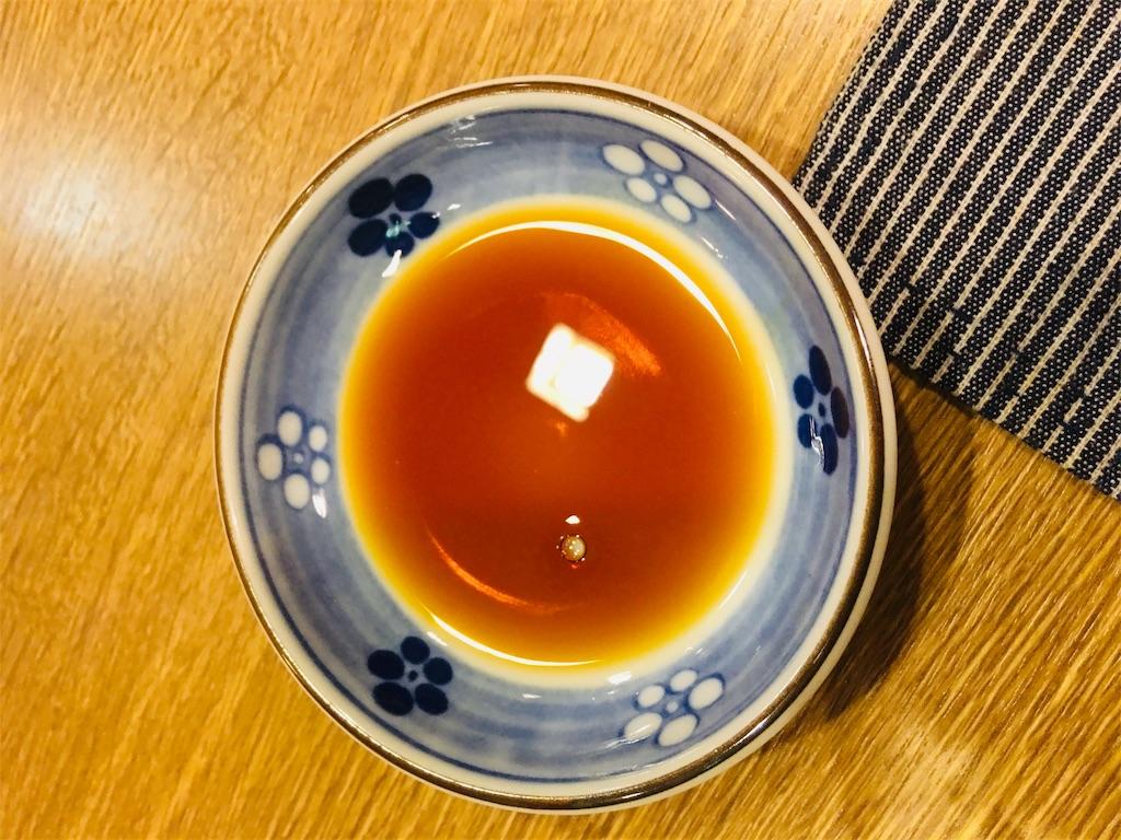 f:id:TokuheiKumagai:20190923223416j:image