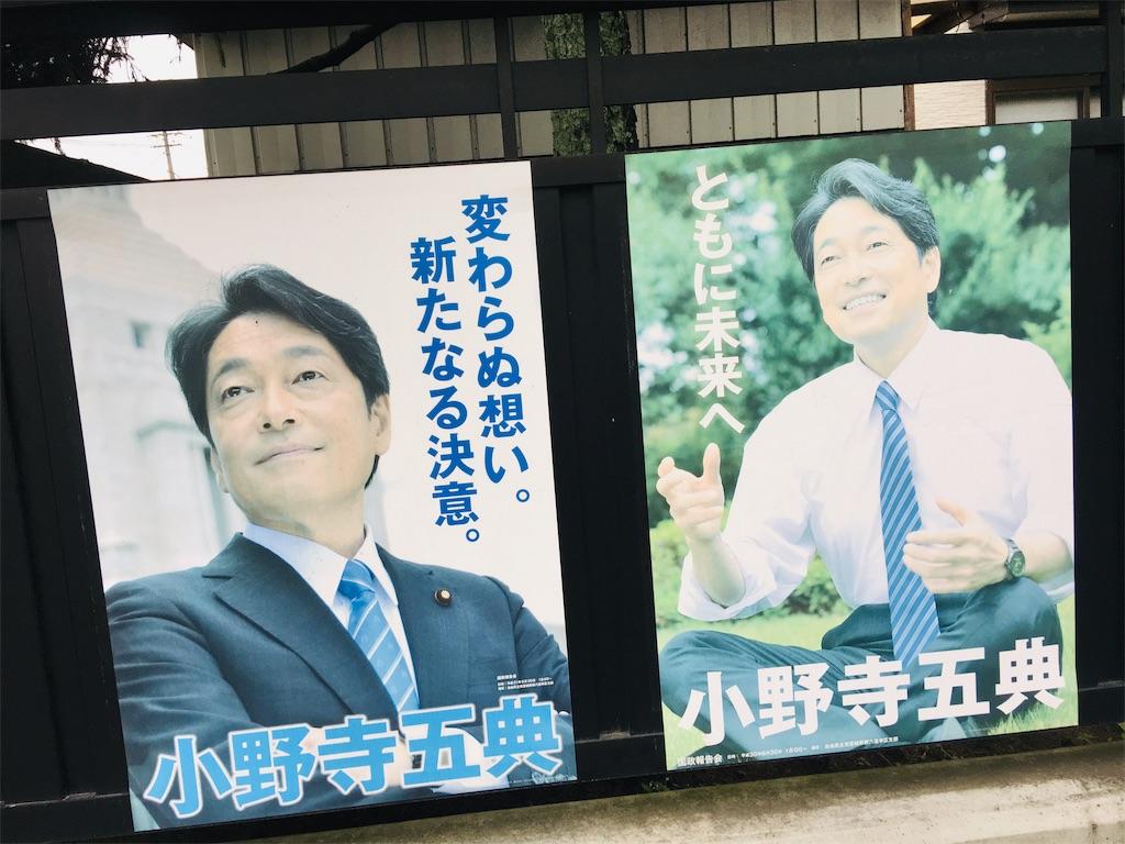 f:id:TokuheiKumagai:20190924062325j:image