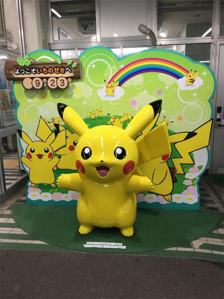 f:id:TokuheiKumagai:20190924062412j:image
