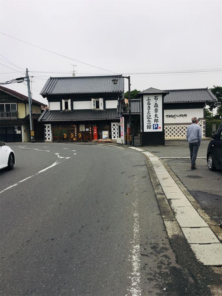 f:id:TokuheiKumagai:20190924062415j:image