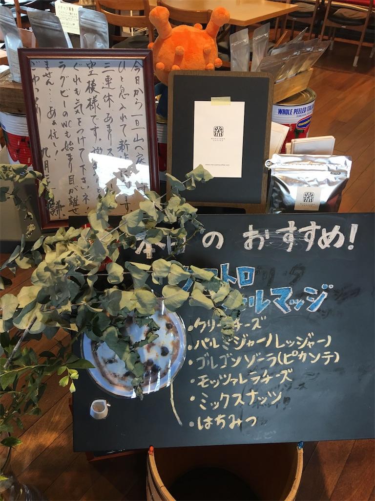 f:id:TokuheiKumagai:20190924062455j:image