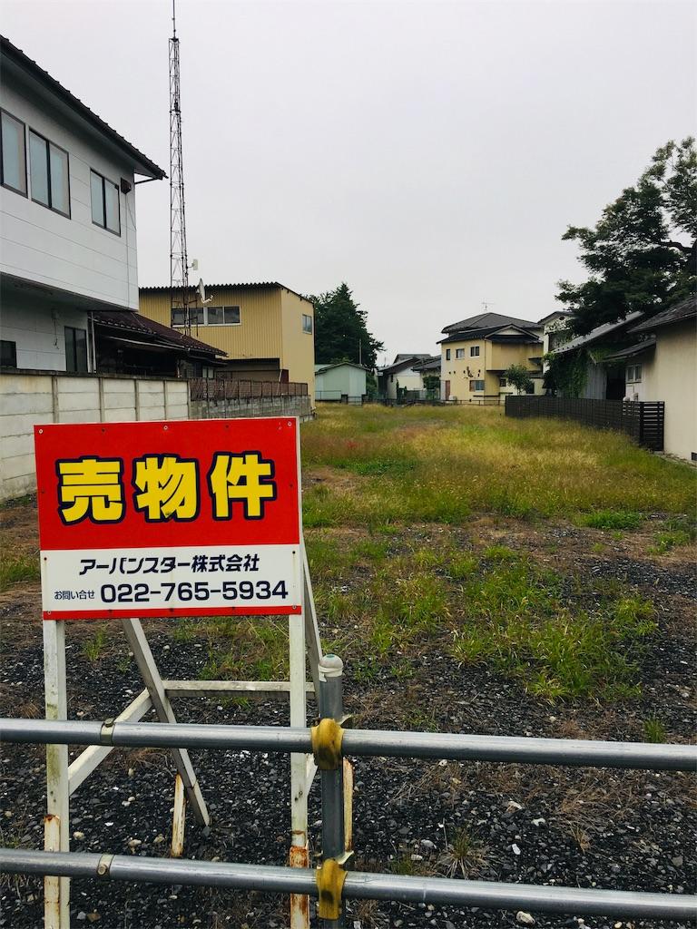 f:id:TokuheiKumagai:20190924062524j:image