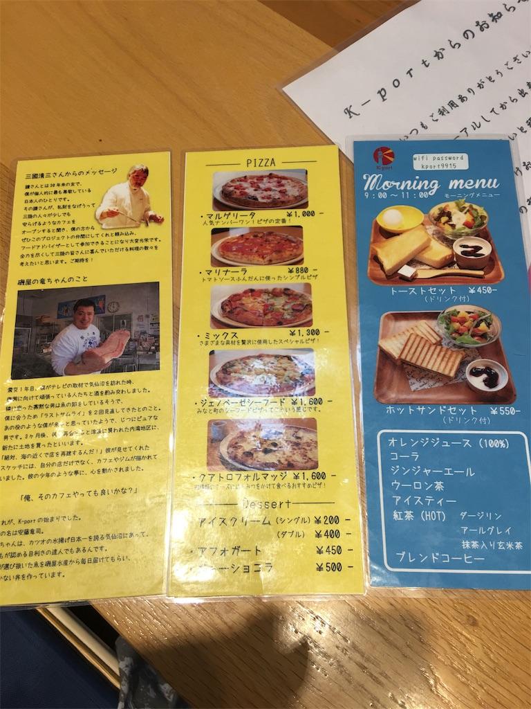 f:id:TokuheiKumagai:20190924062541j:image