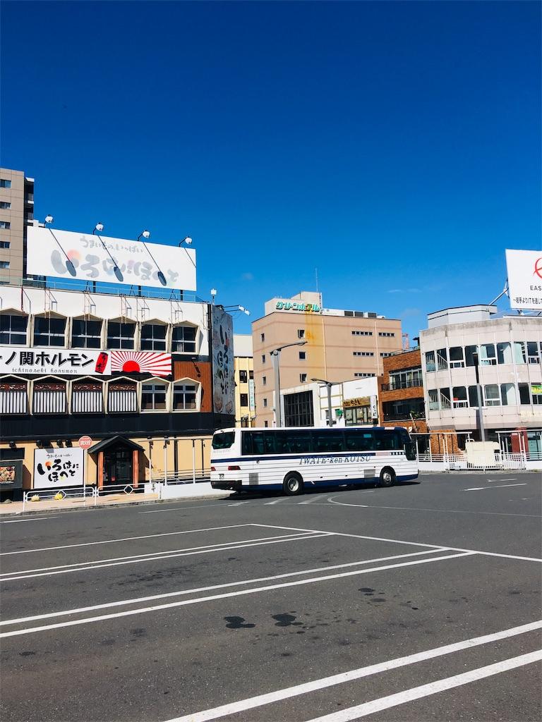 f:id:TokuheiKumagai:20190924203554j:image