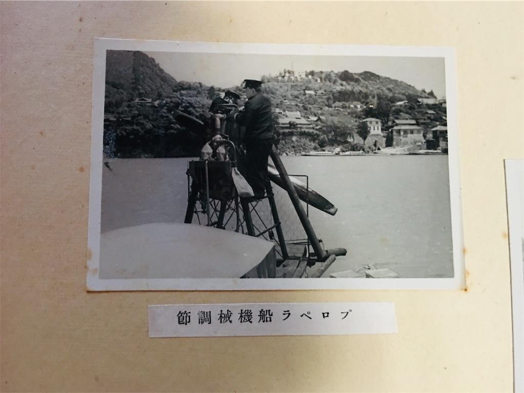 f:id:TokuheiKumagai:20190925225853j:image