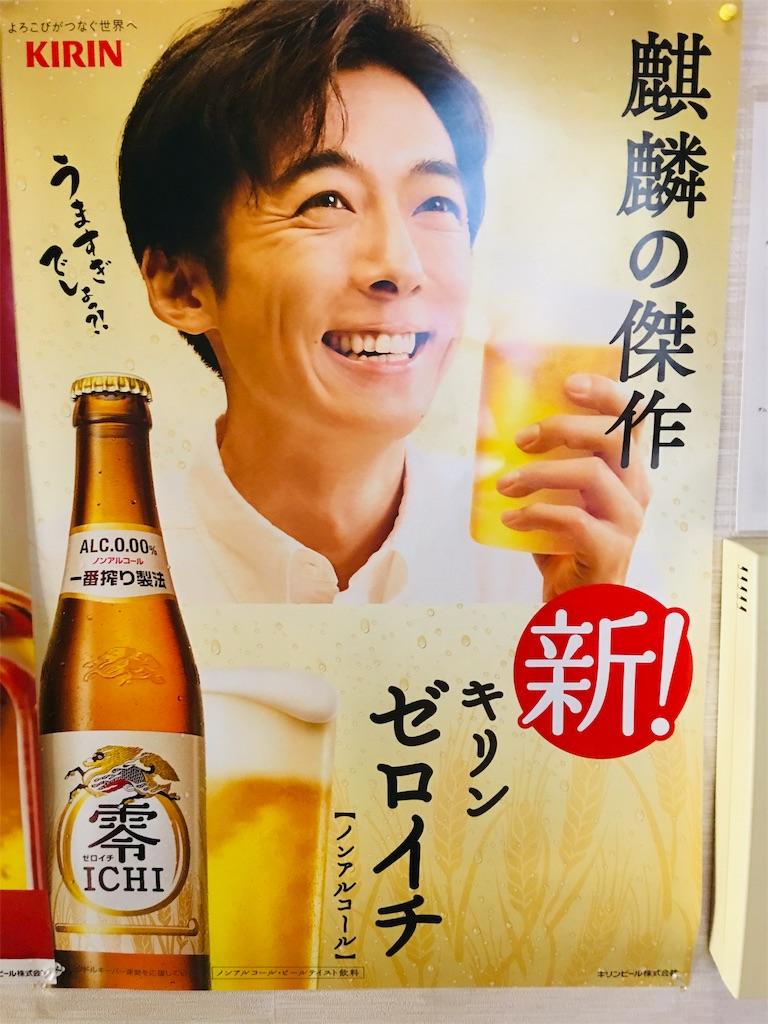 f:id:TokuheiKumagai:20190925225910j:image