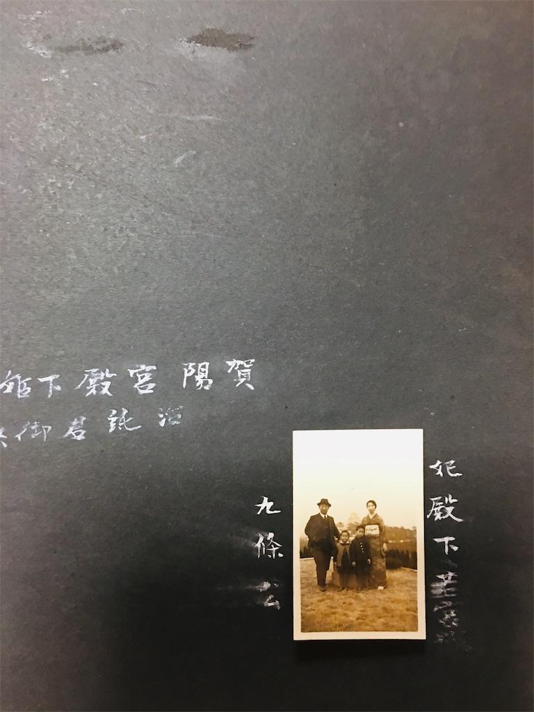 f:id:TokuheiKumagai:20190925230045j:image