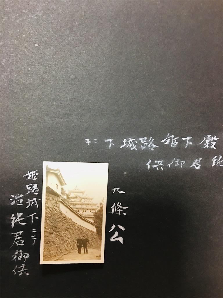 f:id:TokuheiKumagai:20190925230121j:image