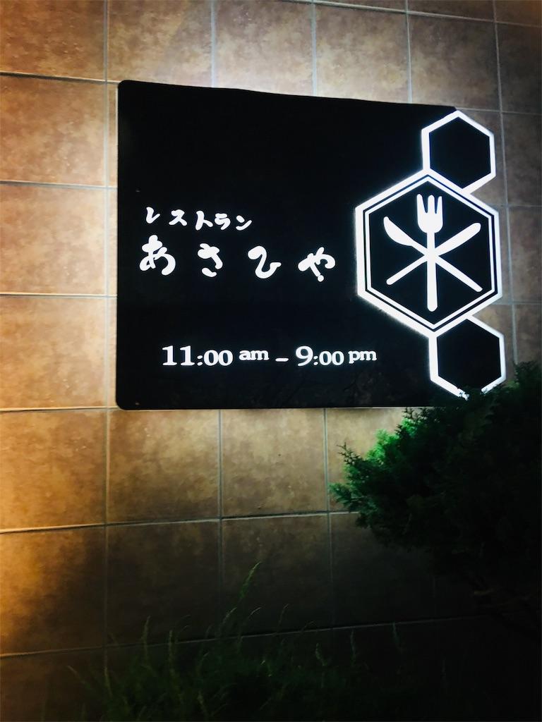 f:id:TokuheiKumagai:20190925230130j:image