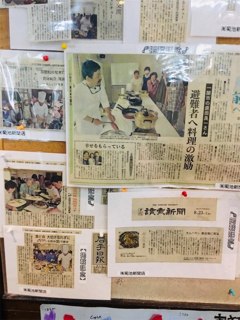 f:id:TokuheiKumagai:20190925230138j:image