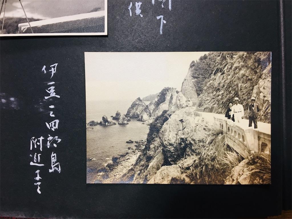 f:id:TokuheiKumagai:20190925230254j:image