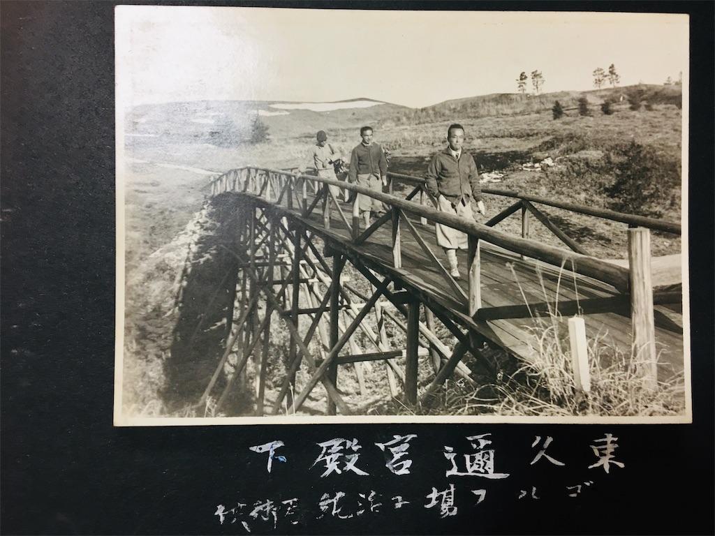 f:id:TokuheiKumagai:20190925230302j:image