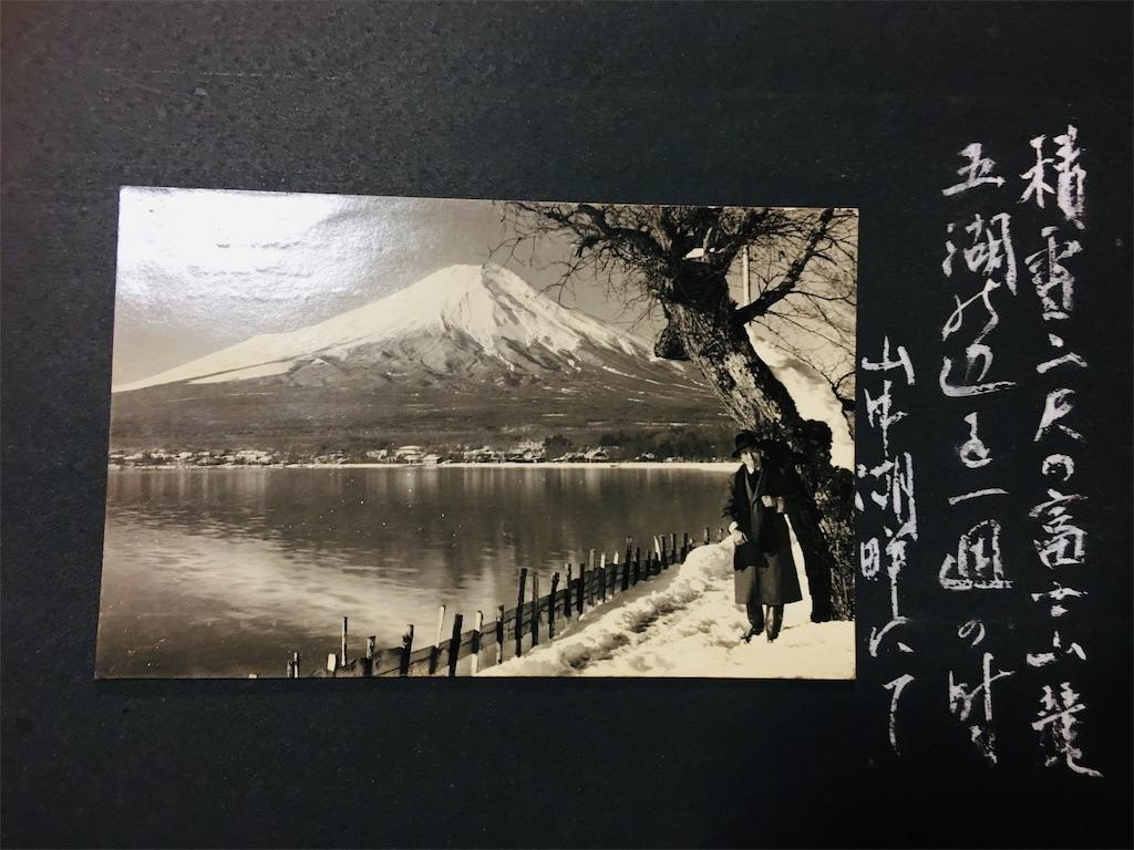 f:id:TokuheiKumagai:20190925230329j:image