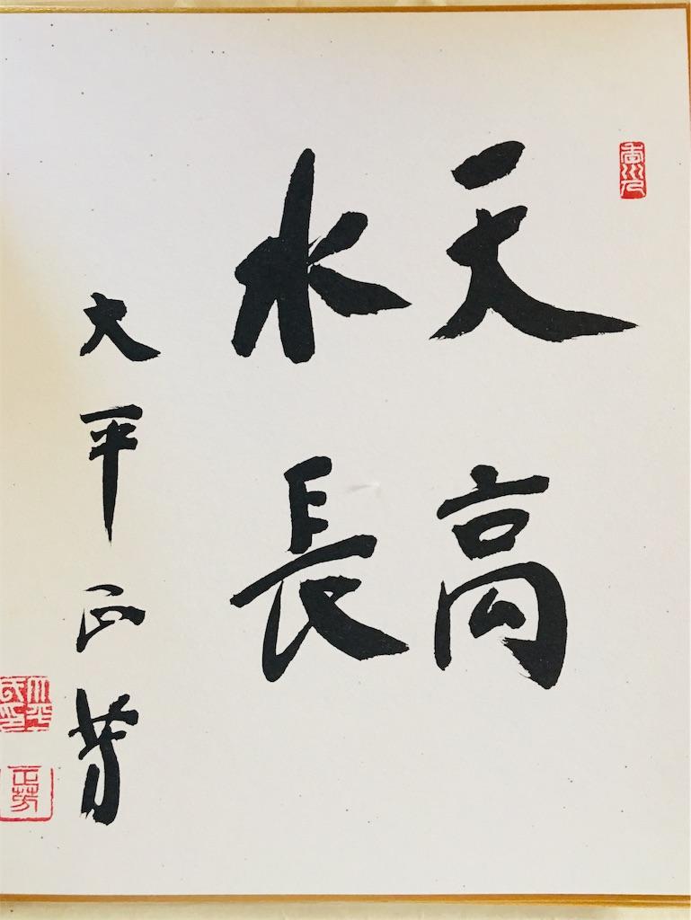 f:id:TokuheiKumagai:20190925230340j:image